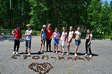 Профильный лагерь  «Стоп-кадр»