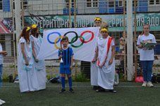 Малые летние олимпийские игры